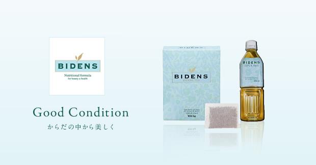 BIDENS|ビデンス