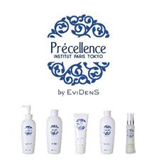 Precellence|プレセランス ロゴ